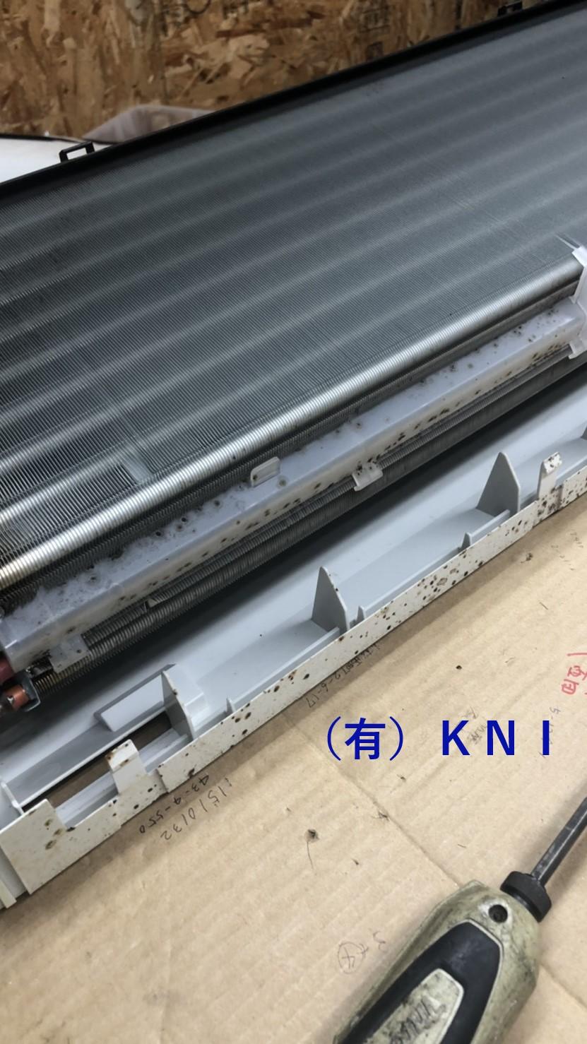 https://eakonya.com/blog/item_images/200322.03.jpg