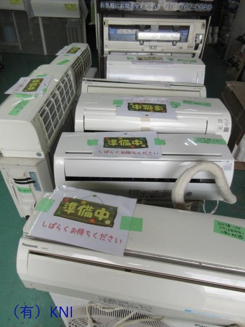 https://eakonya.com/blog/item_images/IMG_3685.png