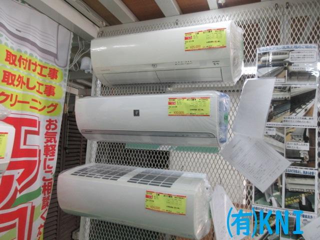 https://eakonya.com/blog/item_images/IMG_6838.JPG