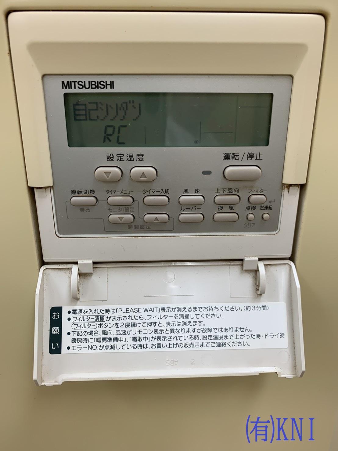 https://eakonya.com/blog/item_images/S__18489402.jpg