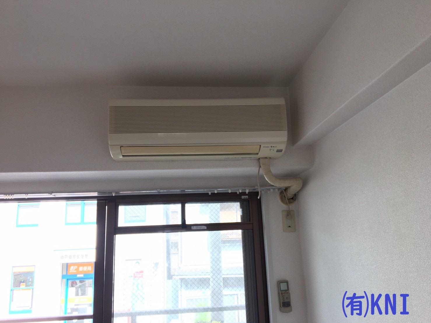 https://eakonya.com/blog/item_images/itami.jpg